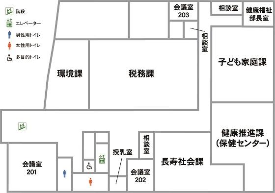 第2庁舎2F