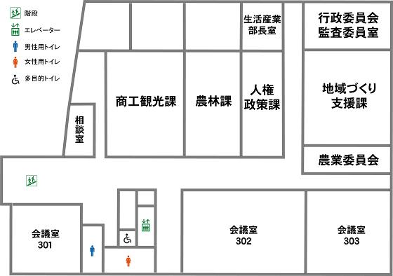 第2庁舎3F