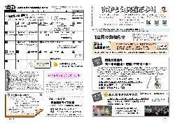 小鴨(H30.12)