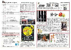 H30_2月_成徳.jpg