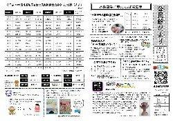 H30_2月_北谷.jpg