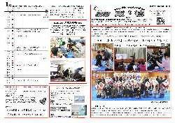 H30 1月 成徳_1.jpg