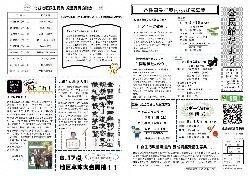 北谷(H30.5月号).jpg