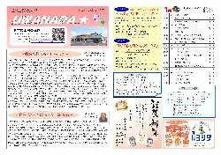 H30 1月 上灘_1.jpg