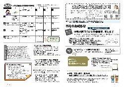 小鴨(H30.5月号).jpg