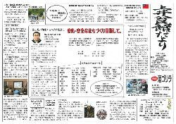 H30_2月_上井.jpg