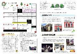 上北条(H30.12)
