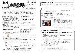 201611_1.jpg