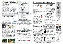 北谷(H30.9)
