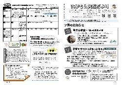 小鴨(H30.7月号).jpg