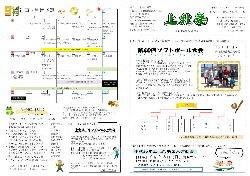 上北条(H30.9)