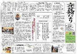 上井(H31.2)