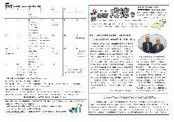 成徳(H30.5月号).jpg