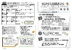 H30_2月_小鴨.jpg