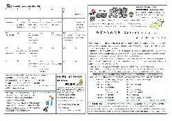成徳(H30.6月号).jpg