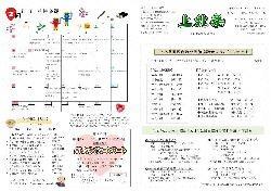 上北条(H31.2)