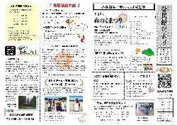 北谷(H30.7月号).jpg